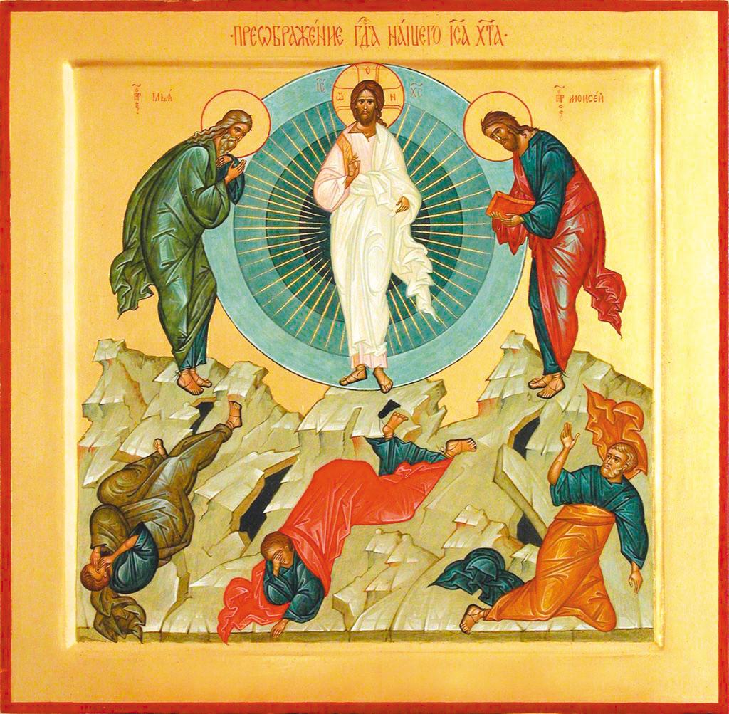 Архипастырское богослужение в Успенском соборе Салавата