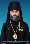 Владыка Николай