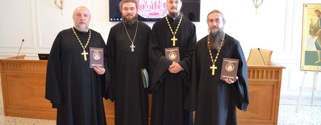 Клирик собора прошел курсы повышения квалификации для духовенства по работе с Казачеством