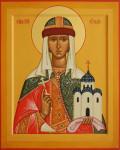 Святая княгиня Ольга (1)