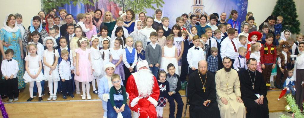 Утренник в честь праздника Рождества Христова в Воскресной школе Успенского кафедрального собора