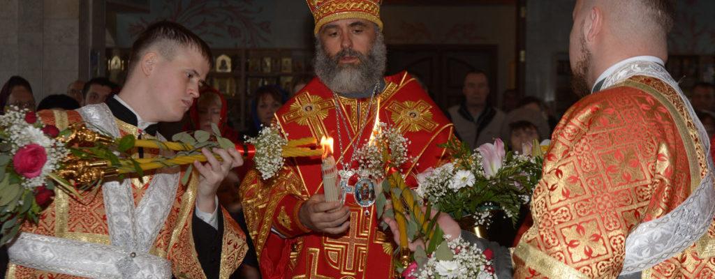 В праздник Светлого Христова Воскресения Преосвященнейший епископ Николай совершил Пасхальную великую вечерню в Успенском кафедральном соборе г. Салават